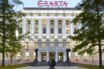 Лекция про спорт в Новгороде и в Петербурге